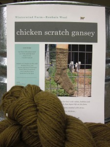 chicken scratch gansey sock pattern