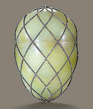 Image result for Diamond Trellis Egg