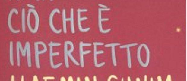 """Recensione """"Ama ciò che è imperfetto"""", Haemin Sunim"""