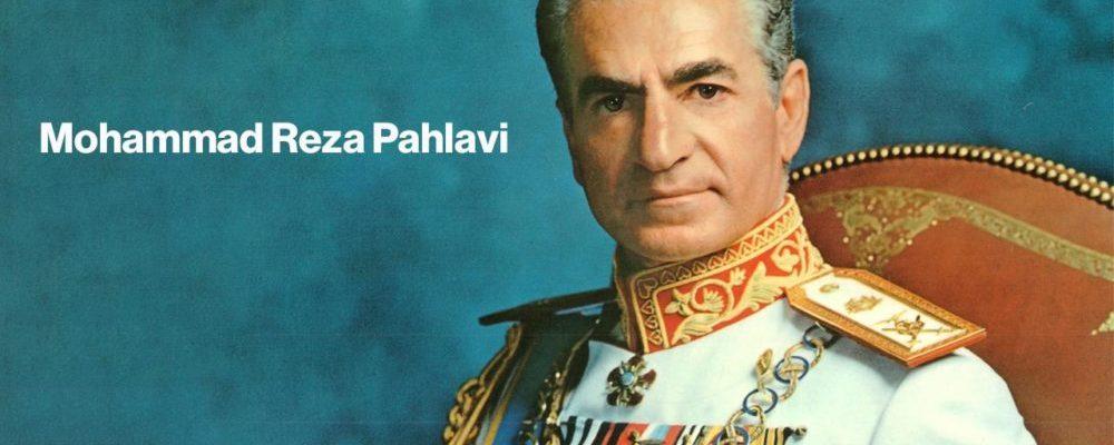 L'Iran di Mohammad Reza Pahlavi – Le Storie di Ieri