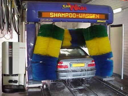 Zwei Einbrüche in Autowaschanlagen. (Symbolfoto: Wikipedia)