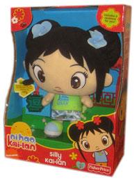 """""""Silly"""" Kai-lan doll"""