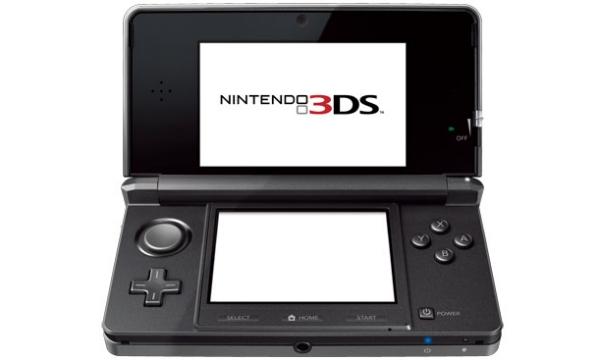 Nintendo 3DS (image: nintendo.com)