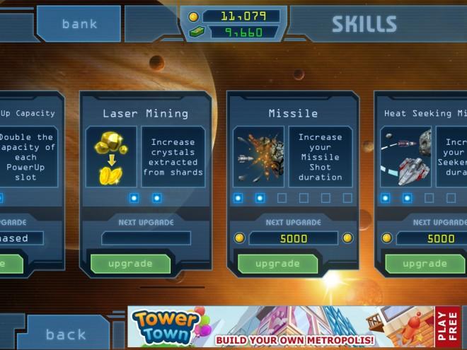 Asteroids Gunner Store