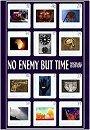 Michael Bishop, No Enemy But Time