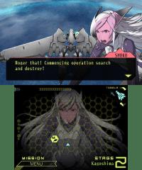 Liberation Maiden screen shot