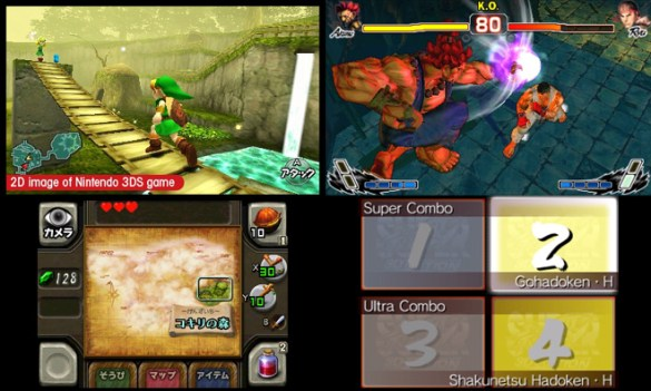 Hands On  Disappointing 3DS Games on Stunning Hardware   WIRED The