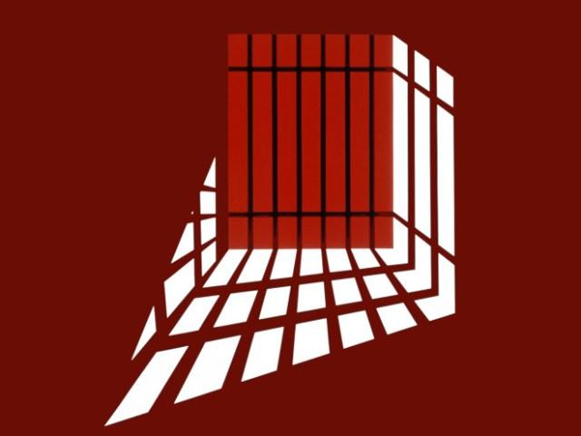 SecureDrop Leak Tool Produces a Massive Trove of Prison Docs