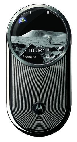 Ball Bearings Car >> Wireless and Mobile News | Moon Walk Phone: Round Moto