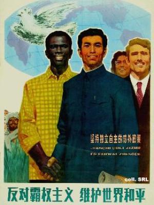 china_africa_3