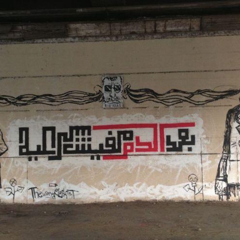 Representación de B.Shehab en El Cairo