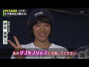 スケートボード女子アジア大会で2つの銀