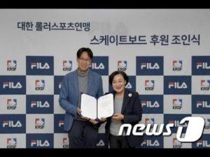 韓国FILAスケートボード代表チーム後援