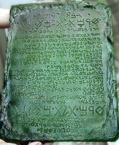 Emerald Tablets Replica