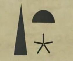 Hieroglyphic of Egyptian Holy Trinity