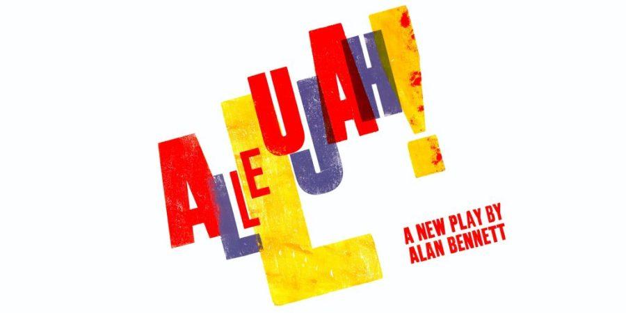 allelujah-comp