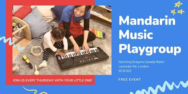 Mandarin Music Playgroup at HD Canada Water