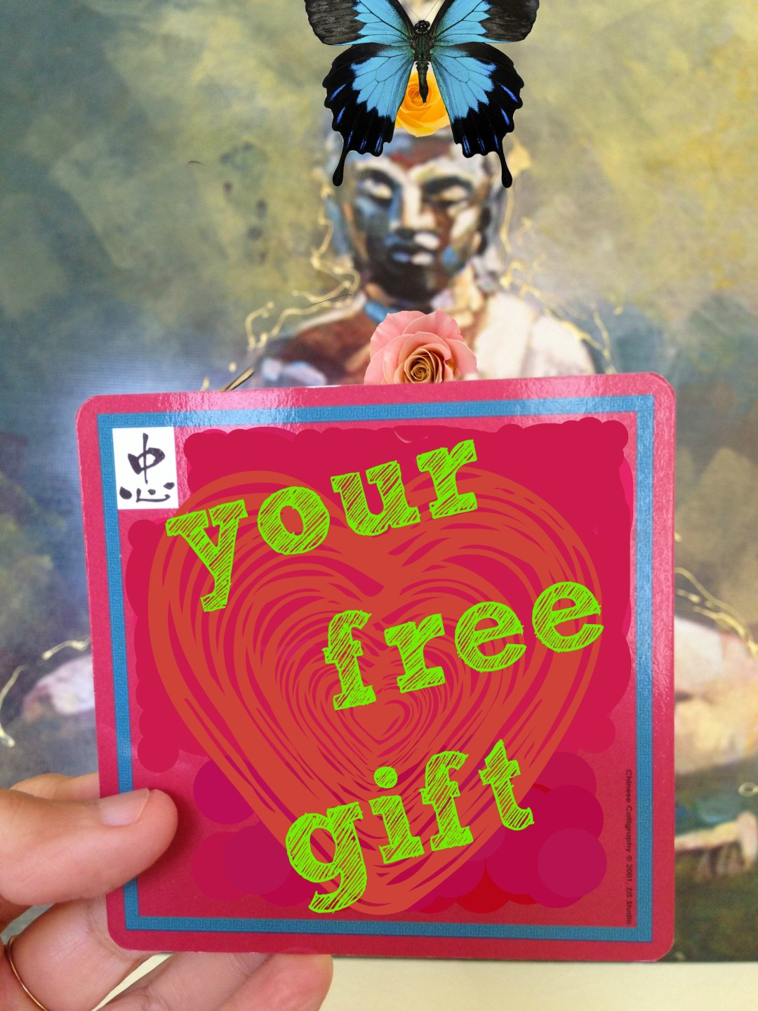 """photo with words """"Your Free Gift"""""""