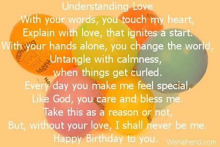 Understanding Love Mom Birthday Poem