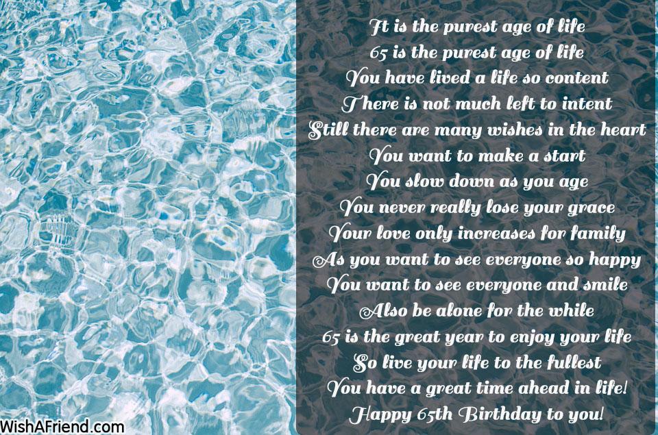65th Birthday Funny Poems