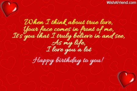 Romantic Birthday Card Sayings For Husband Labzada Wallpaper