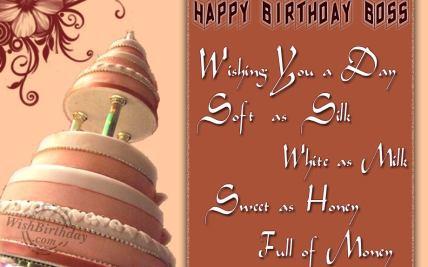 Happy Birthday Boss Funny Gif | Hot Trending Now