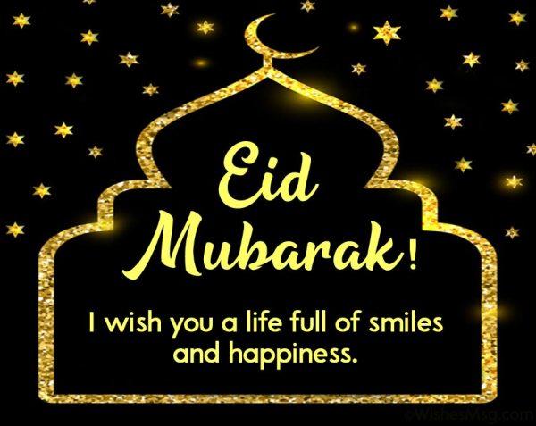 Eid Mubarak Wishes in English