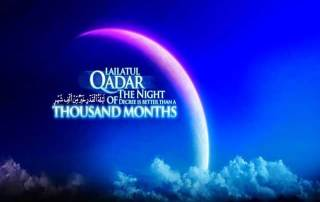 Lailatul qadr wishes