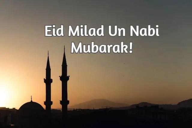 Eid Milad Un Nabi Mubarak