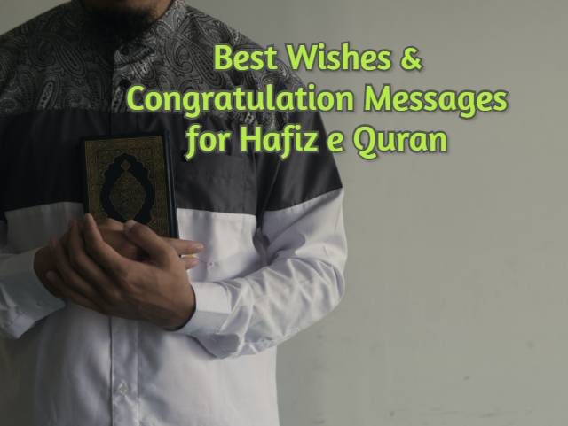 Best Wishes for Hafiz e Quran