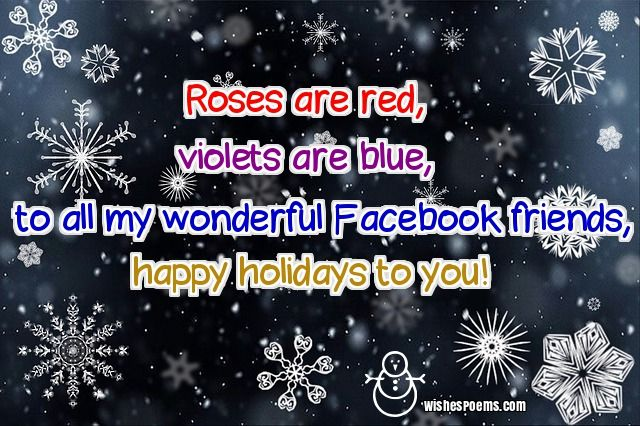 merry christmas wishes and images