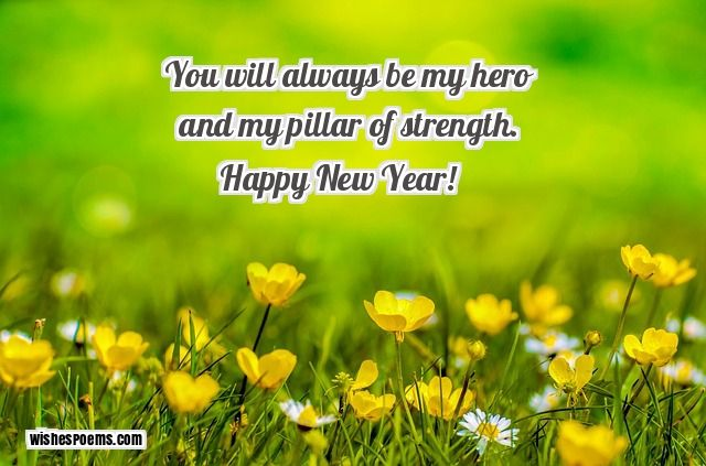 happy new years wishes image