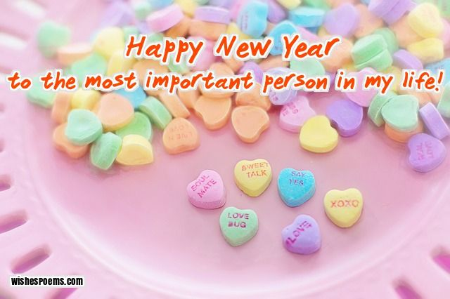 images of happy new years