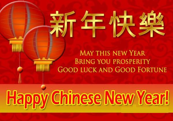 Chinese New Year Wishes - Wishes, Greetings, Pictures ...