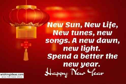 Happy New Year Image With Quotes for Friend