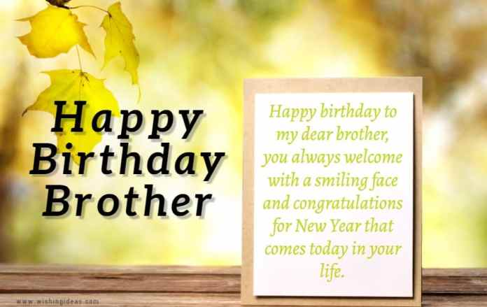 Happy Birthday Wishes Message for Big Brother