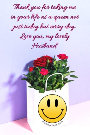 Happy Valentine's Day Messages for Husband