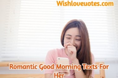 _Good Morning Texts For Her