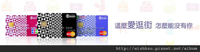 card_14