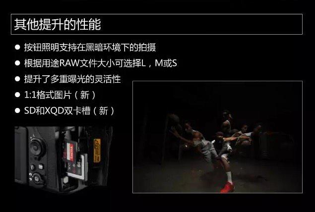 Nikon-D850-camera-presentation-leaked-22