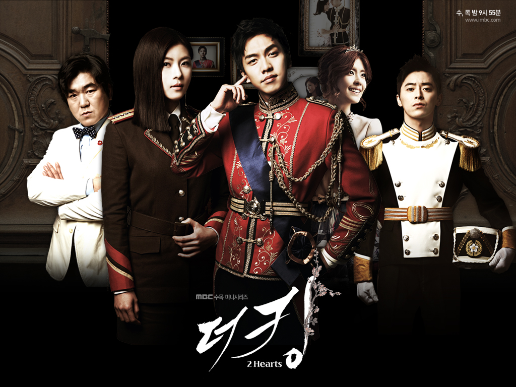 Image result for king of two hearts