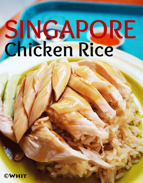 Chicken Rice – Tasty Tuesday