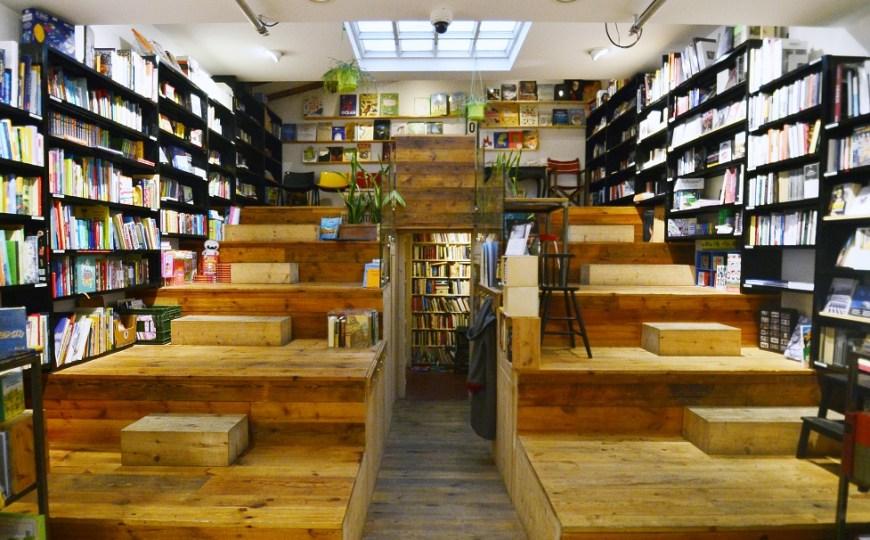 Todo Modo, the multidisciplinary bookstore of Florence