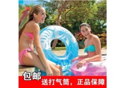 Salvavidas Aro Botánico 35 pulgadas flotador inflable - Wiwi Inflables