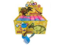 Caja con 24 tubos decorados con dinosaurios y contienen liquido para hacer cientos de burbujas - para fiestas