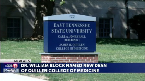 ETSU names Dr  William Block as dean of Quillen College of Medicine