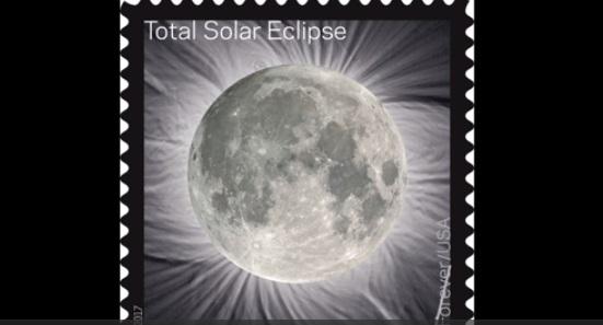 eclipse stamp1_395797