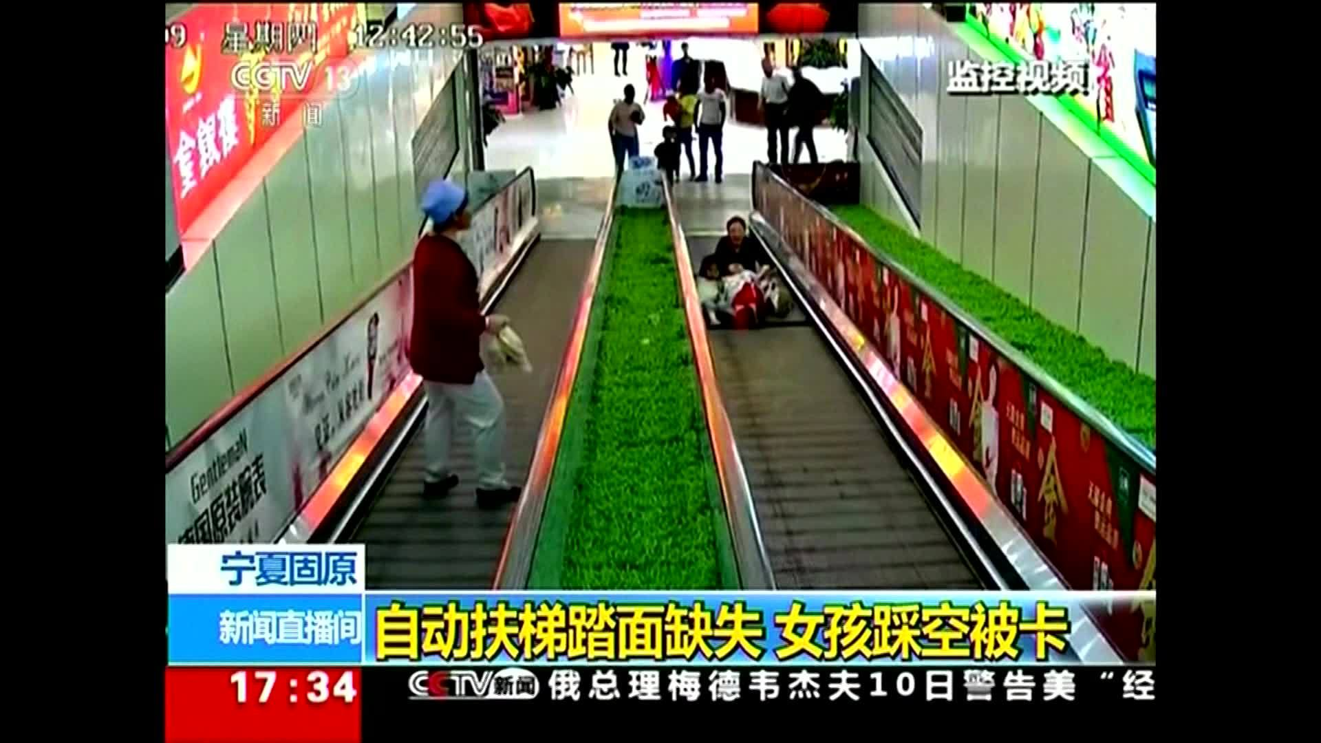 VIDEO: Girl gets trapped inside escalator