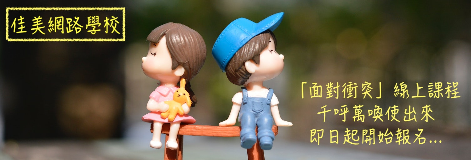 boy-and-girl-sitting-on-bench-toy-1767434