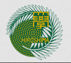 hiroshima u logo